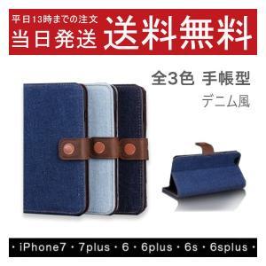 iphone6/6s ケース iphone6plus/6splus ケース 全品送料無料 アイフォン Plus ケース 全3色 手帳型 合皮レザー ポリカーボネート カードホルダー|psqyh
