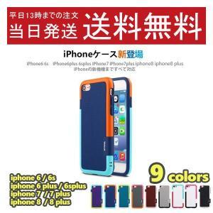 iphoneケース 6s 6splus 7 7plus 8 8plusケースカバー  ジャケットスマホケース ハード シリコンアイフォン6splus 送料無料|psqyh