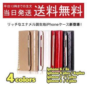 iphoneケース 手帳型 6s 6splus 7 7plus 8 8plusカバー手帳型 送料無料 PUレザー ICカード チェーン付き 財布型 アイフォン7/7plus ケース|psqyh