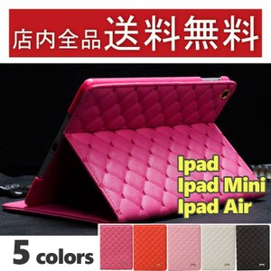 iPad2 3 4 iPad mini1 2 3 4 iPad air air2ケースカバーiPad 2017第5世代 2018第6世代 アイパッド エア ミニ カバー 手帳型 レザー 可愛いリボン スリープ psqyh
