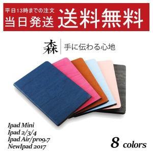 iPad2 3 4 iPad mini1 2 3 4 iPad air air2 Pro9.7 10...
