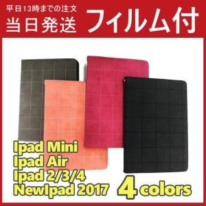 iPad2 3 4 iPad mini1 2 3 4 iPad air air2   iPad 2017第5世代 2018第6世代ケースカバー 送料無料 アイパッド/エア/ミニ/ケースカバー手帳型 スタンドケース|psqyh