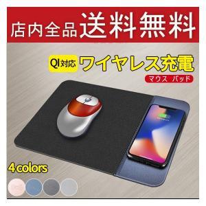ワイヤレス充電器 iphone8 iphonex アンドロイド 急速 android 置くだけ Qi...