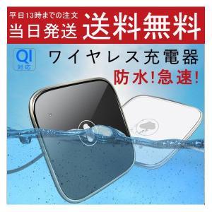 ワイヤレス充電器 アンドロイド iPhone XS Max XR 8 8 Plus Galaxy S...