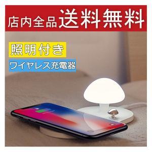 ワイヤレス充電器 卓上LEDライト スマホ充電 卓上ライト 目に優しい Qi規格対応 置くだけ ワイヤレス チャージ 充電パッド|psqyh