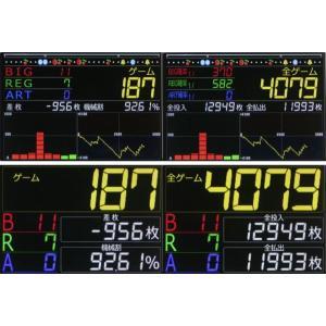 パチスロ用│スロット用│ミニデータカウンター│タッチパネル式IPS液晶データカウンター|pstock|02