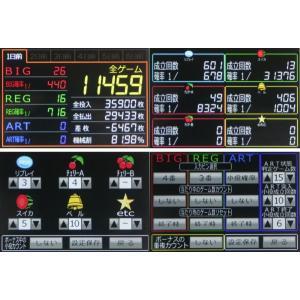 パチスロ用│スロット用│ミニデータカウンター│タッチパネル式IPS液晶データカウンター|pstock|04