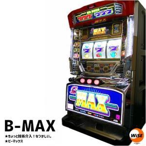 メダル不要機付|B-MAX(ビーマックス)|中古パチスロ実機(スロット実機)|pstock