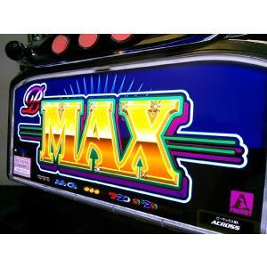 メダル不要機付|B-MAX(ビーマックス)|中古パチスロ実機(スロット実機)|pstock|02