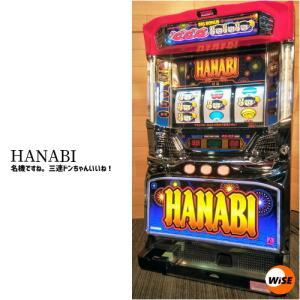 メダル不要機付|ハナビBH(HANABI)(花火)|中古パチスロ実機(スロット実機)|pstock