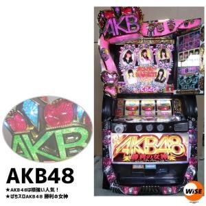 メダル不要機付|ぱちスロAKB48 勝利の女神(パチスロAKB48)(サイドタンク無し)|中古パチスロ実機(スロット実機)|pstock