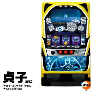メダル不要機付│パチスロ貞子3D│中古パチスロ実機(スロット実機)|pstock