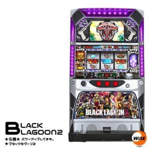 メダル不要機付|BALCK LAGOON2(ブラックラグーン2)|中古パチスロ実機(スロット実機)|pstock