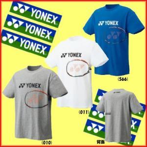 在庫処分◆簡易配送可◆数量限定◆YONEX◆2017年1月下旬発売◆ジュニア Tシャツ 16294J テニス バドミントン ウェア ヨネックス