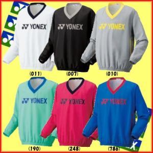 送料無料◆YONEX◆2017年1月下旬発売◆ユニセックス 裏地付Vブレーカー 32020 テニス バドミントン ウェア ヨネックス|ptennis