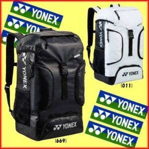 送料無料◆YONEX◆2016年12月発売◆アスレバックパック BAG168AT バッグ ヨネックス|ptennis