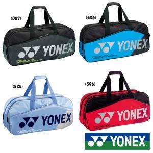 ◆品番:BAG1801W ◆カラー: ブラック(007) インフィニットブルー(506) クリアーブ...