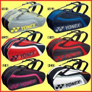 送料無料◆YONEX◆2017年8月中旬発売◆ラケットバッグ6(リュック付)〈テニス6本用〉 BAG1812R バッグ ヨネックス|ptennis