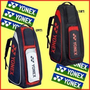 送料無料◆YONEX◆2017年8月中旬発売◆スタンドバッグ(リュック付)〈テニス2本用〉BAG1819 バッグ ヨネックス|ptennis