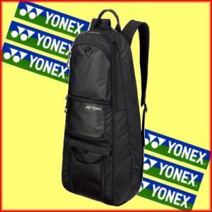 送料無料◆YONEX◆2017年9月中旬発売◆ラケットバッグ2(リュック付)〈テニス2本用〉 BAG1852TR バッグ ヨネックス|ptennis