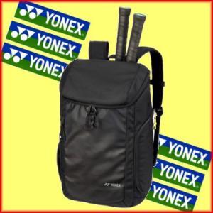 送料無料◆YONEX◆2017年9月中旬発売◆バックパック〈テニス2本用〉 BAG1858 バッグ ヨネックス|ptennis