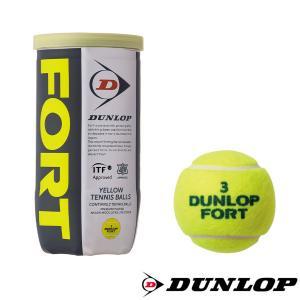 10%OFFクーポン対象◆DUNLOP◆フォート2球入り DFDYL2DOZ 硬式テニスボール ダン...