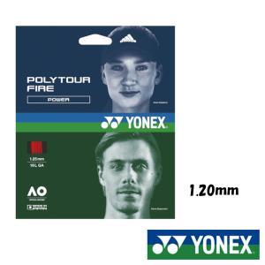 簡易配送可◆YONEX◆2015年9月下旬発売◆ポリツアーファイア 120 PTGF120 硬式テニ...