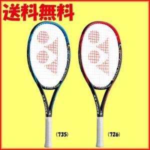 送料無料◆ヨネックス◆2016年9月上旬発売◆Vコア エスブイ25 VCSV25G ジュニアテニスラケット ヨネックス