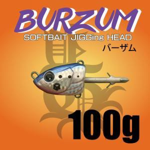 BURZUM100g バーザム ptg-webshop