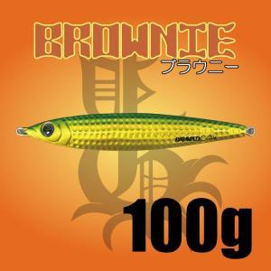 BROWNIE 100g|ptg-webshop