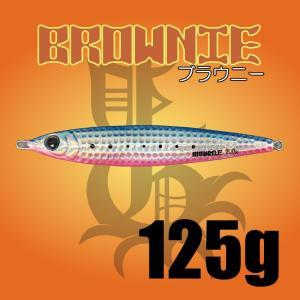 BROWNIE 125g|ptg-webshop