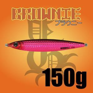 BROWNIE 150g|ptg-webshop