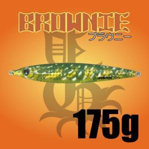 BROWNIE 175g|ptg-webshop