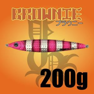 BROWNIE 200g|ptg-webshop