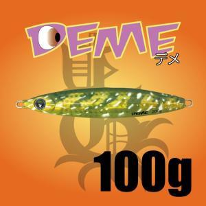 DEME 100g ptg-webshop