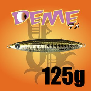 DEME 125g ptg-webshop