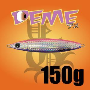 DEME 150g ptg-webshop