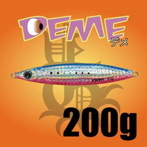 DEME 200g ptg-webshop