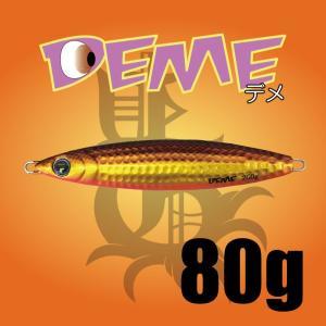 DEME 80g ptg-webshop