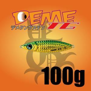 DEME TG 100g ptg-webshop