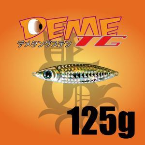 DEME TG 125g ptg-webshop
