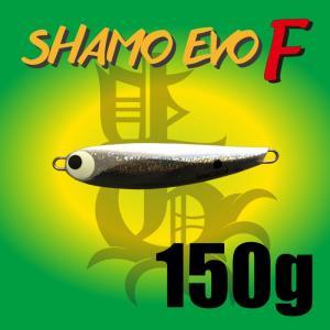 SHAMO EVO F 150g ptg-webshop