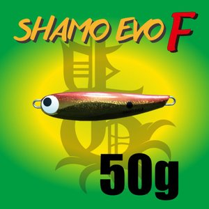 SHAMO EVO F 50g ptg-webshop