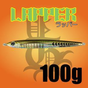 LAPPER 100g ptg-webshop