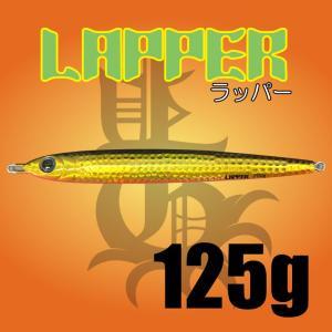 LAPPER 125g ptg-webshop