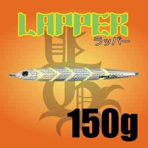 LAPPER 150g ptg-webshop