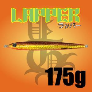 LAPPER 175g ptg-webshop