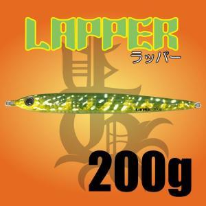 LAPPER 200g ptg-webshop