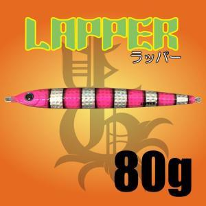 LAPPER 80g ptg-webshop