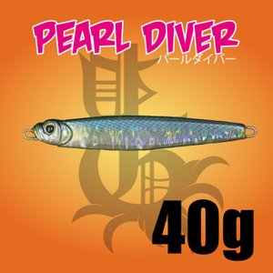 PEARL DIVER 40g|ptg-webshop